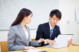 体験レッスン申込みに対する日程調整
